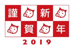 New Year card with cute wild boar in checker pattern. / translation of Japanese `Happy New Year Royalty Free Stock Photos