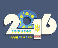 New year 2016 card design with ukrainian motives. New year 2016 creative greeting card design with ukrainian motives (national ornament, trident, elements in Royalty Free Stock Image
