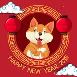 New Year card with dog and chinese style background. Illustration Royalty Free Stock Image