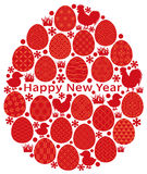 New year card. egg shaped of eggs, chickens and chicks. egg with Japanese traditional design. Stock Photography