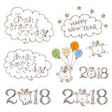 2018 New year card elements dogs and greeting words Royalty Free Stock Photo