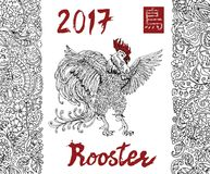 New Year card with engraved rooster and zen pattern Royalty Free Stock Photography