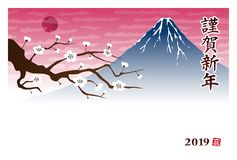 New Year card with Fuji mountain, plum tree and flowers vector illustration