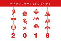 2018 New Year card with good luck elements. `pine leaf, bamboo leaf, plum flower, red snapper, crane, spinning top, hand fan, tumbling doll, Mt.Fuji and kite Royalty Free Stock Photos