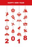 2018 New Year card with good luck elements. `pine leaf, bamboo leaf, plum flower, red snapper, crane, spinning top, hand fan, tumbling doll, Mt.Fuji and kite Stock Image