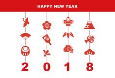 2018 New Year card with good luck elements. `pine leaf, bamboo leaf, plum flower, red snapper, crane, spinning top, hand fan, tumbling doll, Mt.Fuji and kite Stock Photo
