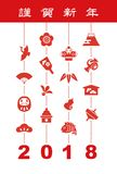 2018 New Year card with good luck elements. `pine leaf, bamboo leaf, plum flower, red snapper, crane, spinning top, hand fan, tumbling doll, Mt.Fuji and kite Royalty Free Stock Photo