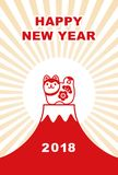New Year Card with a guardian dog, Fuji mountain and sunrise. For year 2018 vector illustration