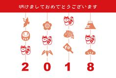 New Year card with guardian dog and good luck elements. `pine leaf, bamboo leaf, plum flower, red snapper, crane, tumbling doll, Mt.Fuji and kite` / translation Royalty Free Stock Image