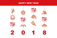 New Year card with guardian dog and good luck elements. `pine leaf, bamboo leaf, plum flower, red snapper, crane, tumbling doll, Mt.Fuji and kite Stock Images