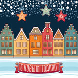 New Year card. Holiday colorful decor. Warm wishes for holidays in Cyrillic. Royalty Free Stock Images