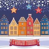 New Year card. Holiday colorful decor. Warm wishes for holidays in Cyrillic. Royalty Free Stock Image