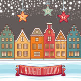 New Year card. Holiday colorful decor. Warm wishes for holidays in Cyrillic. Stock Photos