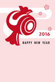 New year card illustration. New year greeting card illustration with a magic mallet Royalty Free Stock Image