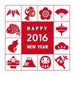 New Year card illustration for year 2016 Stock Photo