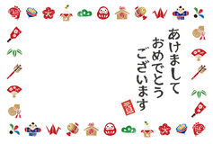 New year card with Japanese elements Stock Image