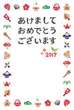 New year card with Japanese elements Royalty Free Stock Photo