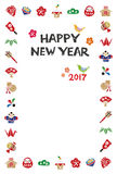 New year card with Japanese elements Royalty Free Stock Image