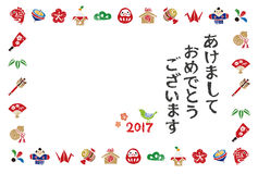 New year card with Japanese elements. New year card with Japanese new year elements Stock Image