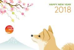 New Year card 2018- Japanese Shiba inu face and sunrise ,Side vi. Ew stock illustration
