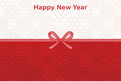 New year card with Japanese traditional design. Stock Photos
