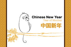 New Year card with Monkey for year 2016. Vector eps10 Royalty Free Stock Photo