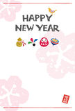 New Year card with new year elements Royalty Free Stock Photography