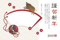 New Year card with photo frames, a wild pig and a Japanese handb vector illustration