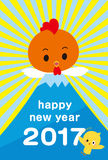 2017 new year card Rising bird height. Design Vector Illustration