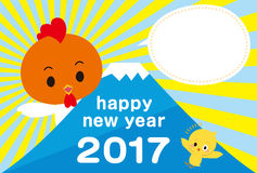 2017 new year card Rising bird width. Design Stock Illustration