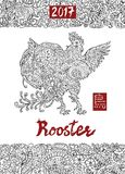 New Year card with rooster, lettering and zen patternwith engraved rooster and zen pattern Royalty Free Stock Images