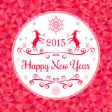New year card. New Years card.  Label with symbol of 2015 year on red crystalized background Stock Image