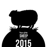 2015 New year card with sheep silhouette. Vector illustration. Year of sheep stock illustration