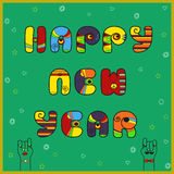 New year card with text by artistic font Stock Image