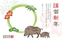New year card with wild boar with baby boar. / Japanese translation `Happy New Year stock illustration