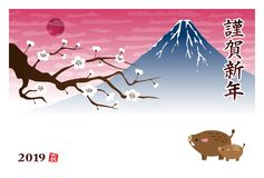 New Year card with wild pigs, Fuji mountain, plum tree and flowe. Rs for year 2019 / translation of Japanese `Happy New Year stock illustration