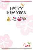 New Year card for year 2017. With new year elements Royalty Free Stock Photo