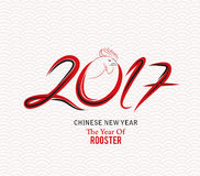 New year card. The year of rooster.  Royalty Free Stock Images
