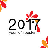 2017 new year card, year of the rooster. 2017 new year card, vector illustration for Your design, eps10 Royalty Free Stock Image