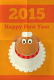 New Year Cards. New Year Card with Cute Cartoon Big Sheep on Orange Background in Retro Style. Symbol of 2015 year. Year of the Sheep. Vector Illustration Stock Illustration
