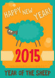 New Year Cards. New Year Card with Cute Cartoon Sheep in Retro Style. Symbol of 2015 year. Year of the Sheep. Vector Illustration Royalty Free Illustration