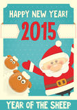 New Year Cards Royalty Free Stock Photos
