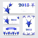 New year cards set. New Year 2015 cards set with goat heads made by colorful geometric triangles. Chinese astrological sign. New year background, invitation Royalty Free Stock Photo