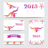 New year cards set. New Year 2015 cards set with goat heads made by colorful geometric triangles. Chinese astrological sign. New year background, invitation Royalty Free Stock Images