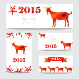 New year cards set. New Year 2015 cards set with goat silhouette made by colorful geometric triangles. Chinese astrological sign. New year background, invitation Royalty Free Stock Image
