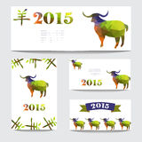 New year cards set. New Year 2015 cards set with goat silhouette made by colorful geometric triangles. Chinese astrological sign. New year background, invitation Stock Photo