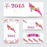 New year cards set. New Year 2015 cards set with goat silhouette made by colorful geometric triangles. Chinese astrological sign. New year background, invitation Royalty Free Stock Photography