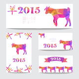 New year cards set. New Year 2015 cards set with goat silhouette made by colorful geometric triangles. Chinese astrological sign. New year background, invitation Royalty Free Stock Photos