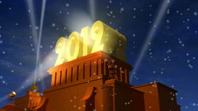 New Year 2012 celebration caption stock footage