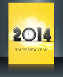 2014 new year celebration colorful gift card broch. Ure  background illustration Stock Photos